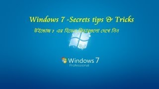 Windows 7   Tricks & Secrets computer tips and triks pro