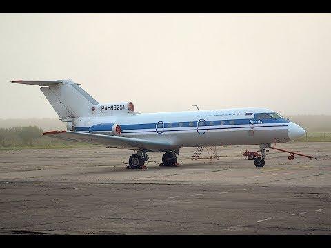 Yakovlev YAK-40K - the classic trijet of Vologda Air Enterprise in 4K