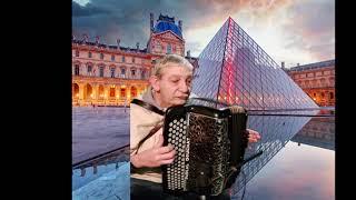 VALSE MUSETTE ………A PARIS