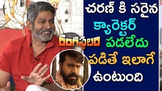 Jagapathi Babu Appreciates Ramcharan Acting || Rangasthalam Movie interview - Sukumar