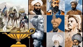 Ученные тюрки и персы в Багдаде.