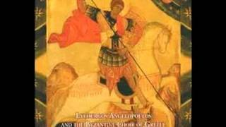 Greek Orthodox - Glory of Byzantium - Choir of Greece
