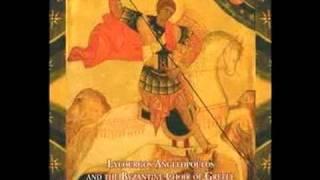 Greek Orthodox - Glory of Byzantium - Choir of Greece