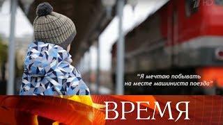 В заключительный день работы форума «Добровольцы России» президент наградил лучшего волонтера года.