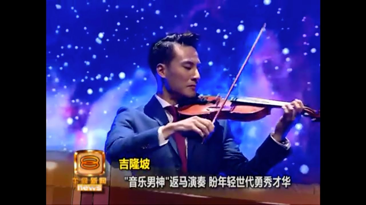 Josh Kua Relentless Concert | 8TV News Coverage