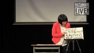 石井てる美 公式プロフィール http://www.watanabepro.co.jp/mypage/400...