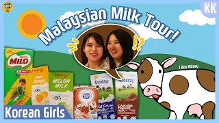 Korean girls tried MILK in Malaysia 🍍 Milk Mukbang  l Blimey in KK Ep.5