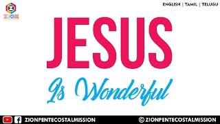 TPM Messages | Jesus is Wonderful | T.U Thomas | Bible Sermons…