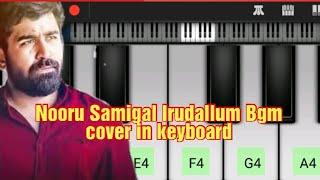 Nooru Samigal Irudallum song Bgm   Vijay Antony   walkband Bgm   cover By Allen  .