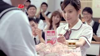匯竑 阿薩姆奶茶2014品牌廣告 找到對的篇