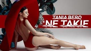 Tania BerQ - Не такие  (премьера клипа, 2017)