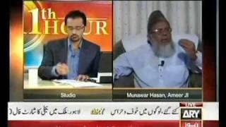 Syed Munawar Hasan Interview On ARY News After Osama Bin Ladin Death