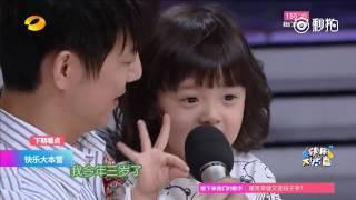 [CUT HAPPYCAM Baby Let me go 2017] Dịch Dương Thiên Tỉ lộ bụng sáu múi