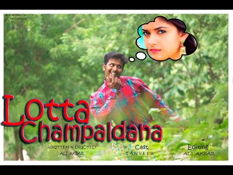 Lotta Champaldana - Telangana song (Best comdey song ever)  | Ali Akbar Creations