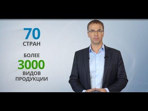 Президент Группы НЛМК о Стратегии 2022