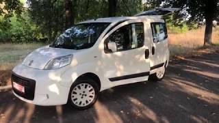 Fiat Qubo 1.3 multijet | Универсальный авто | Осмотр авто с Европы | Автопригон Сумы| Автоимпорт