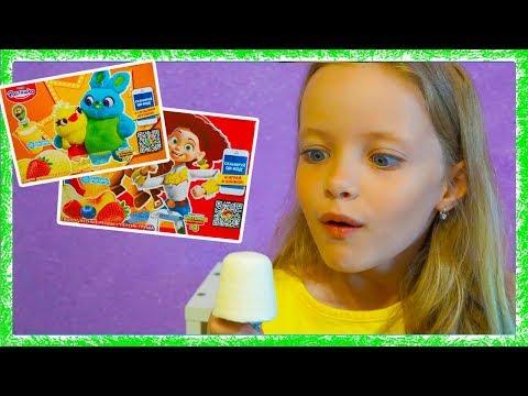 РАСТИШКА История игрушек 4 Shazam