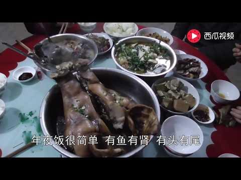 农村四哥:农村的年夜饭,传统的习俗,这才是过年的味道