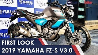 2019 Yamaha FZ V3.0 Launched In India | NDTV carandbike