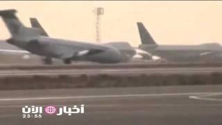 أخطر هبوط طائرة في العالم