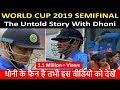 World Cup 2019 Semifinal The Untold Story With MS Dhoni | Dhoni Get Emot...