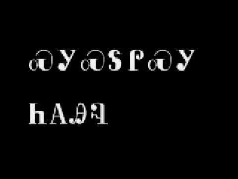 Cherokee Language Lessons-- Cherokee Prayer Song