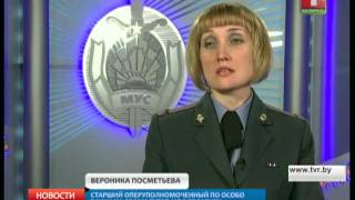 Председателя Узденского райисполкома подозревают в коррупции(, 2015-03-31T09:59:31.000Z)