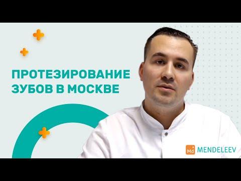 Стоматология в Москве недорого, низкие цены - частная