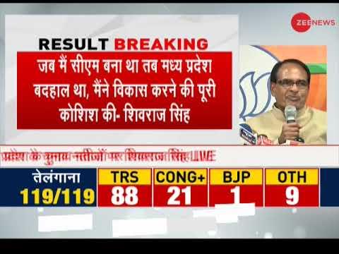Shivraj Singh Chouhan addresses media in Madhya Pradesh