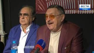 Пресс-конференция, посвященная открытию Года театра в России