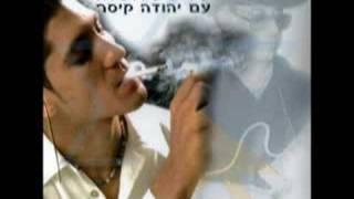 Sharif - Ani Ohev Otach