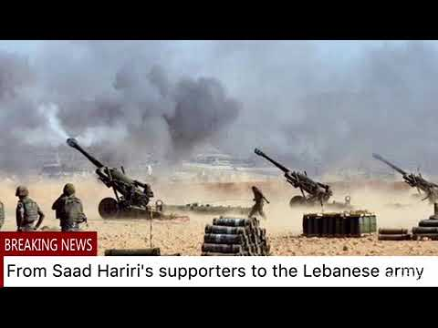 From Saad Hariri's supporters to the Lebanese army #An_offering_ #Łeader_Ebn_Tarik_Jadida_ 🇱🇧🇱🇧