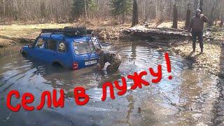 019.Окунево.  Шайтан озеро Чуть не утопили внедорожник. Сибирский экстрим.