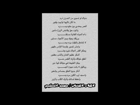 محمد السليم ماكان تاليهاتوابيت وقبور