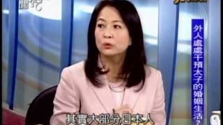 新聞挖挖哇:皇室家務事(2/6) 20111216