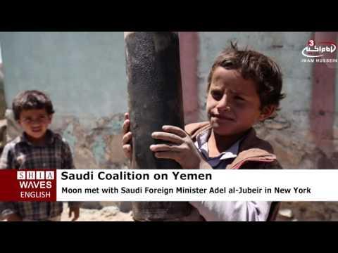 U.N. asks Saudi Arabia to show how coalition prevents Yemen child deaths .2016/07/17