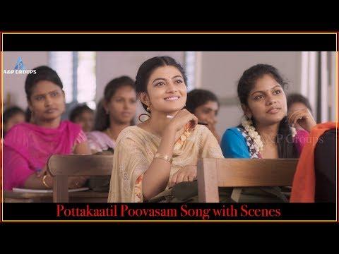 Pariyerum Perumal BABL Movie Scenes Part 05 | Kathir, Anandi, Yogibabu