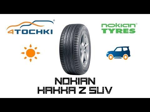 Hakka Z SUV