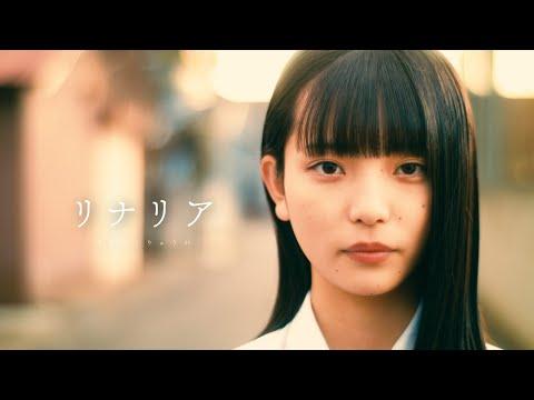 Youtube: Linaria / MaRuRi to Ryuga