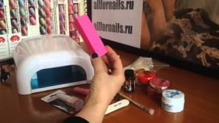 Набор для наращивания ногтей гелем