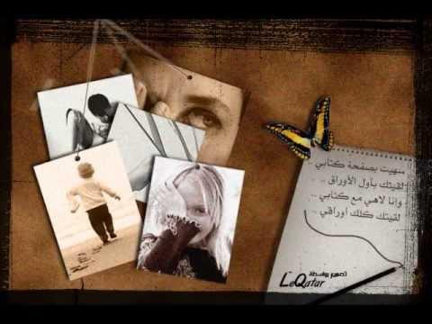 القلوب الساهية بصوت عبد الرحمن الثقفي بدون موسيقى