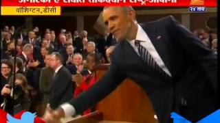 Washington DC : Obama On Terrorist in Pakistan