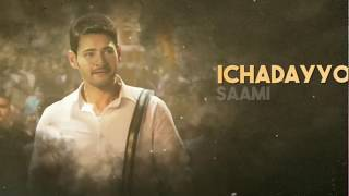 Vachindayya Swamy Song Video in MP4,HD MP4,FULL HD Mp4