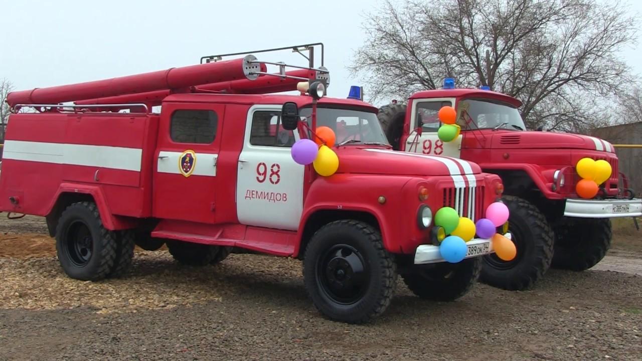 Открытие пожарного поста в Демидово