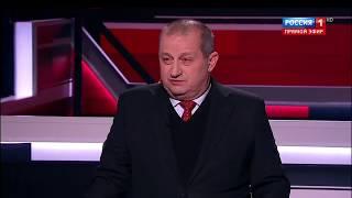 Вечер с Владимиром Соловьевым от 23 11 17