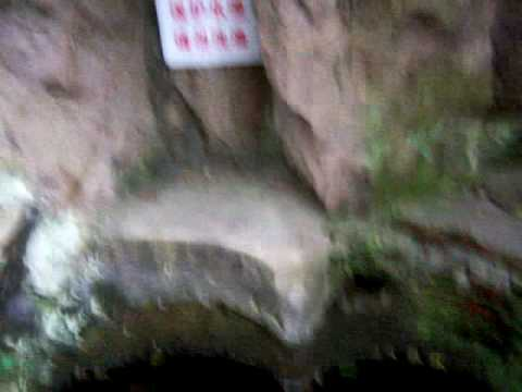 Taoist Temple in Hangzhou, China