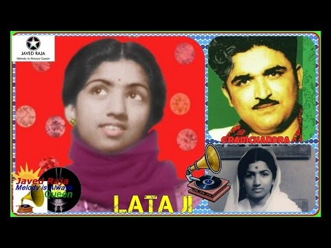 LATA JI-Film-PARCHHAIN-(1952)-Doob Jaye Jo Kismat Ka Tara-[ Great Factfull Song ,One Of My Favouri