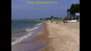 Керчь отдых(http://otdixvkerchi.ru керчь отдых - сайт отдых в Керчи и на керченском полуострове предоставляет вашему вниманию..., 2011-08-29T07:47:46.000Z)