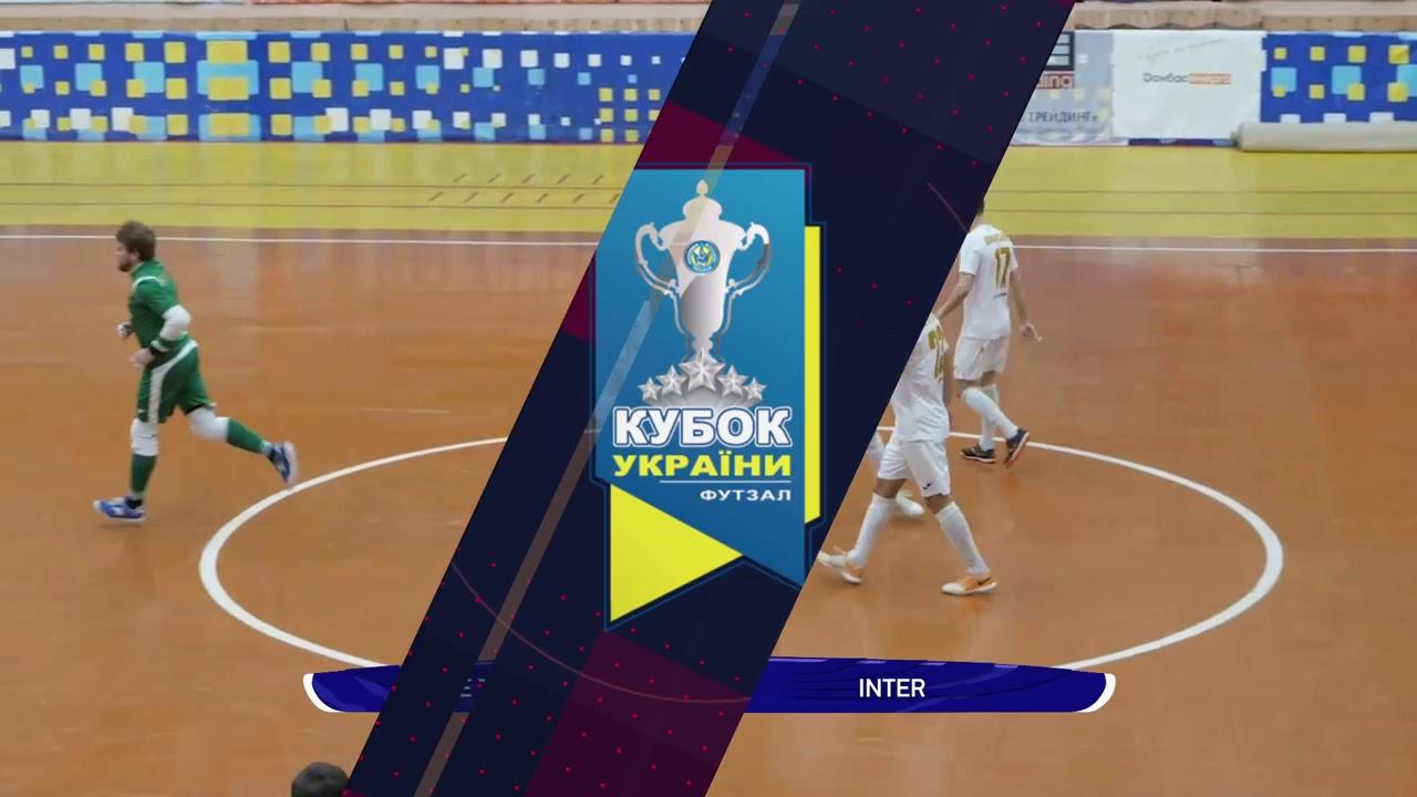 Огляд матчу | ДЕ Трейдинг (Миколаївка) 2 : 5 INTER