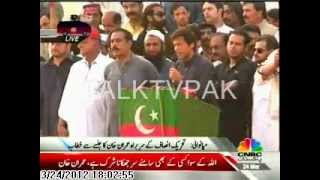pti chairman imran khan address at mianwali